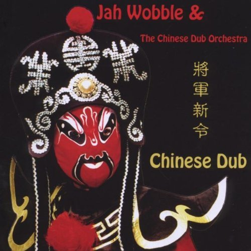 Chi Dub
